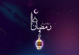 Ramazan Maliyeti