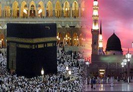 Günümüz İçin Mekke-Medine Tarihi